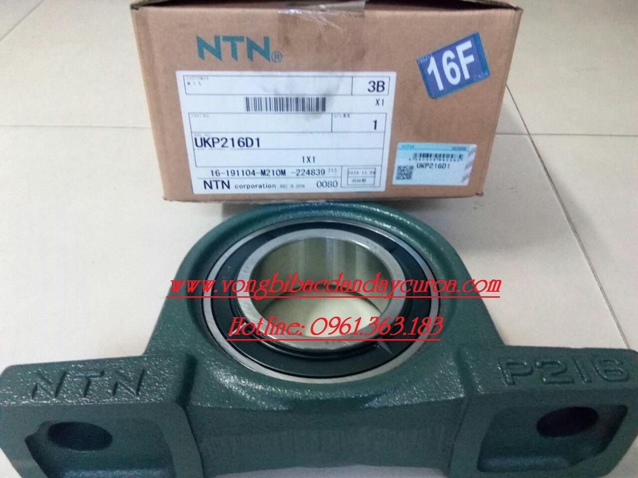 GỐI ĐỠ UKP216 NTN